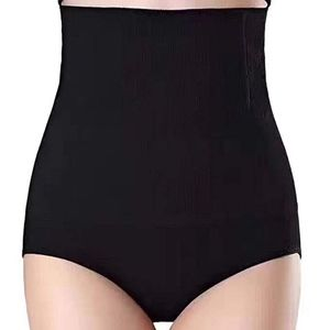 MUNAFIE High Waist Bodyshaping Slimming Panty